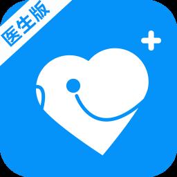 厦门i健康医生appv1.3.9 安卓版