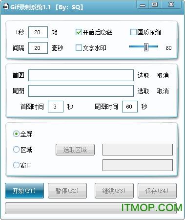 GIF动画录制系统 v1.1 绿色版 0