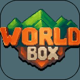 神游�蚰�M器完整版�荣�版(Super WorldBox God Simulator)