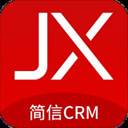 简信CRM