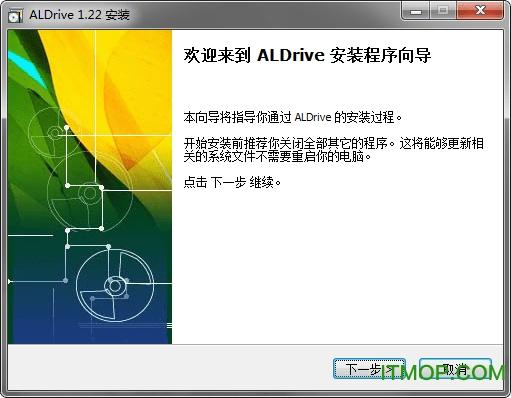 ALDrive(FTP客户端) v1.22 龙8娱乐平台 0