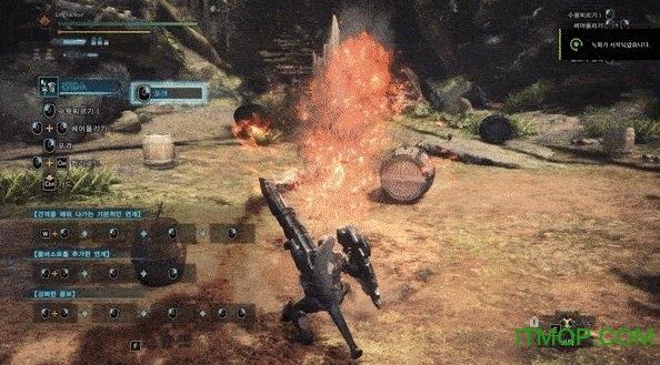 怪物猎人世界铳枪炮击特效增强MOD 免费版 0