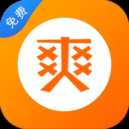 快爽小说龙8娱乐平台