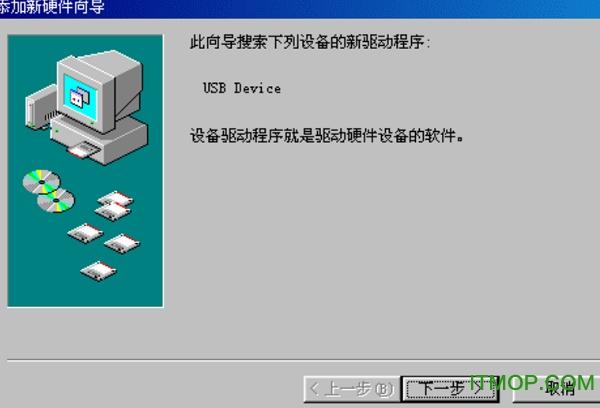 MUR-100 XP/Win7驱动程序