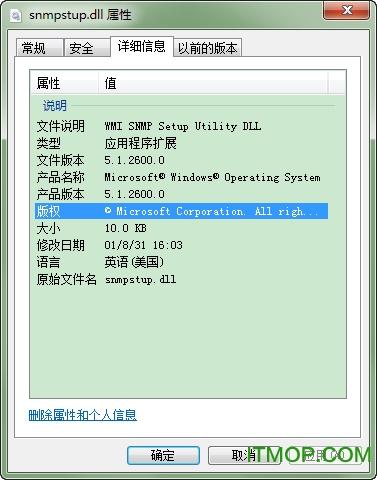 snmpstup.dll 龙8娱乐平台 0