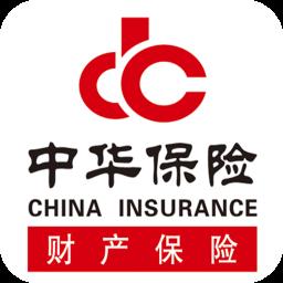 中华联合保险手机版