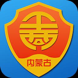 内蒙古工商登记软件