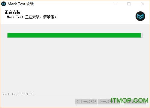 Mark Text中文版下载