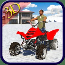四轮摩托车模拟器(Quad Bike Simulator 3d)