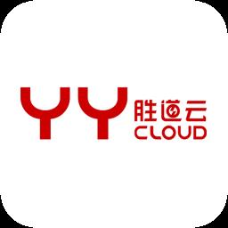 胜道云app