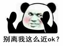 熊猫头斗图表情包