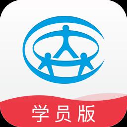 平安乐驾学员版v1.2.0 安卓版