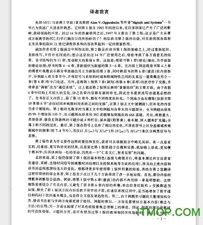�W本海姆第二版中文版 pdf�子版 0
