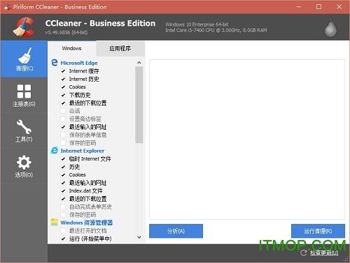 CCleaner增��版