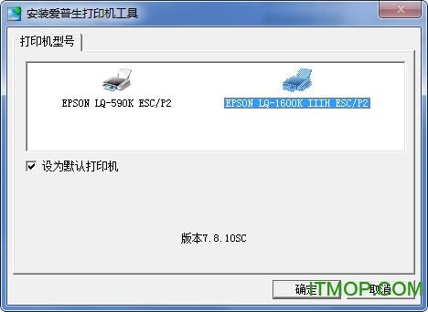 爱普生1600k3 驱动