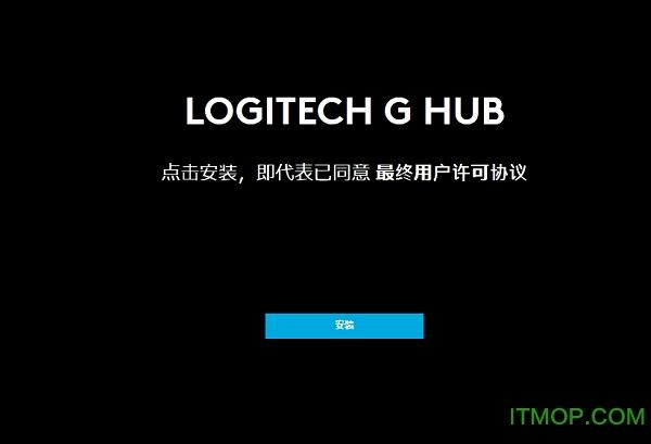 �_技Logitech G HUB v2020.12.3534 官方最新版 0