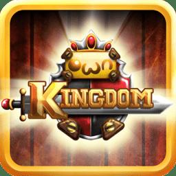 我的王国(Own Kingdom)