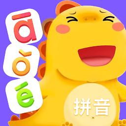 猪猪小管家