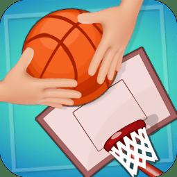 特技篮球高高手