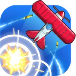飞机撞击(Plane Hit)