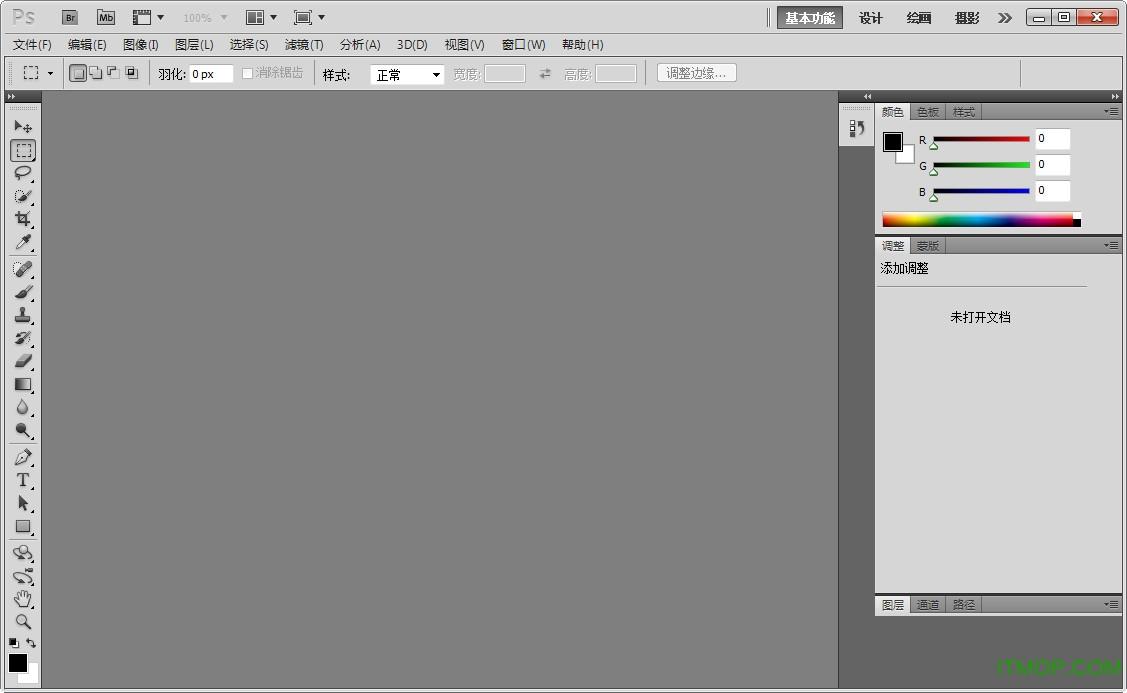 pscs5绿色中文版下载 Adobe Photoshop CS5 Extended破解版下载v12.0 汉化绿色特别版