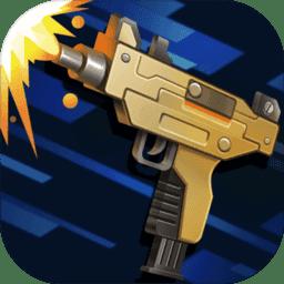 魔幻口袋手枪(Pocket Gun)
