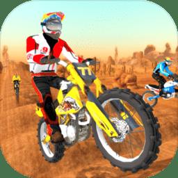 摩托车越野赛中文破解版(Motocross Racing)