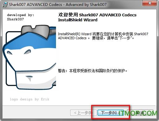 win10 codecs龙8娱乐平台