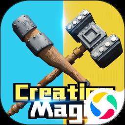 创造与魔法uc账号版