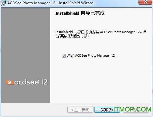 acdsee12中文破解版