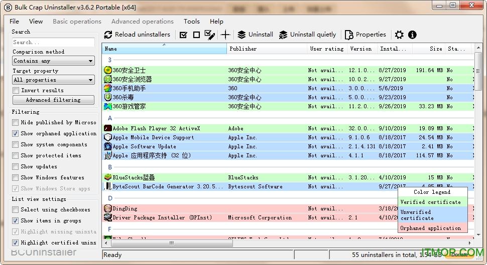 BCUninstaller(卸载工具) v4.15 免费版 0