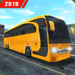 公交车驾驶模拟器无限金币版v1.2 安卓版
