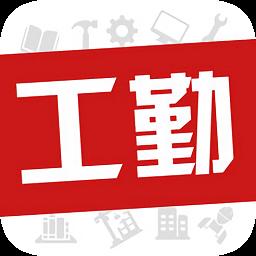 江苏公考最新版