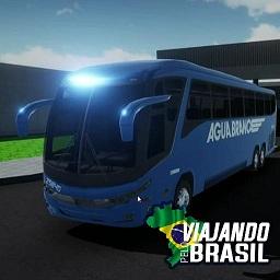 遨游巴西(Viajando Pelo Brasil)