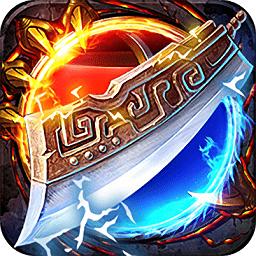 龙戒龙域之战游戏v1.0.0 安卓版