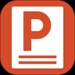 PPT制作软件