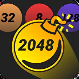 物理2048手游