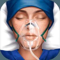 Operate Now:Hospital中文最新版