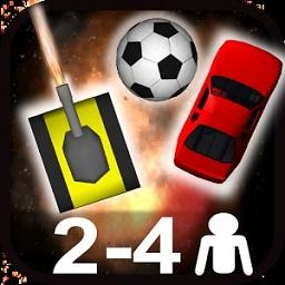 双人对战游戏2-4人
