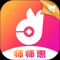 师师惠app
