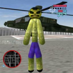 绿巨人火柴人绳索英雄正版