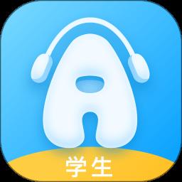 外研AI学习版v2.0.0 安卓版