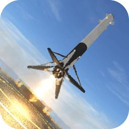 一级着陆模拟器免广告v0.9.4 安卓版