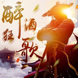 黑凤梨美妆v1.5.1 腾博会诚信为本版