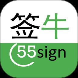 电子合同app