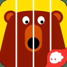 拯救熊熊手机版