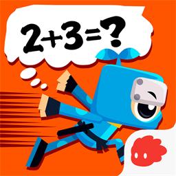 数学忍者冒险
