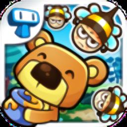 小熊偷蜂蜜手游v2.3.5 安卓版