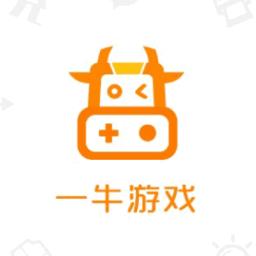 一牛游戏盒子v2.1.4 官网安卓版