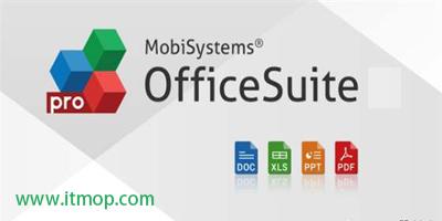 officesuite中文版_手机OfficeSuite汉化版_officesuite pro破解版